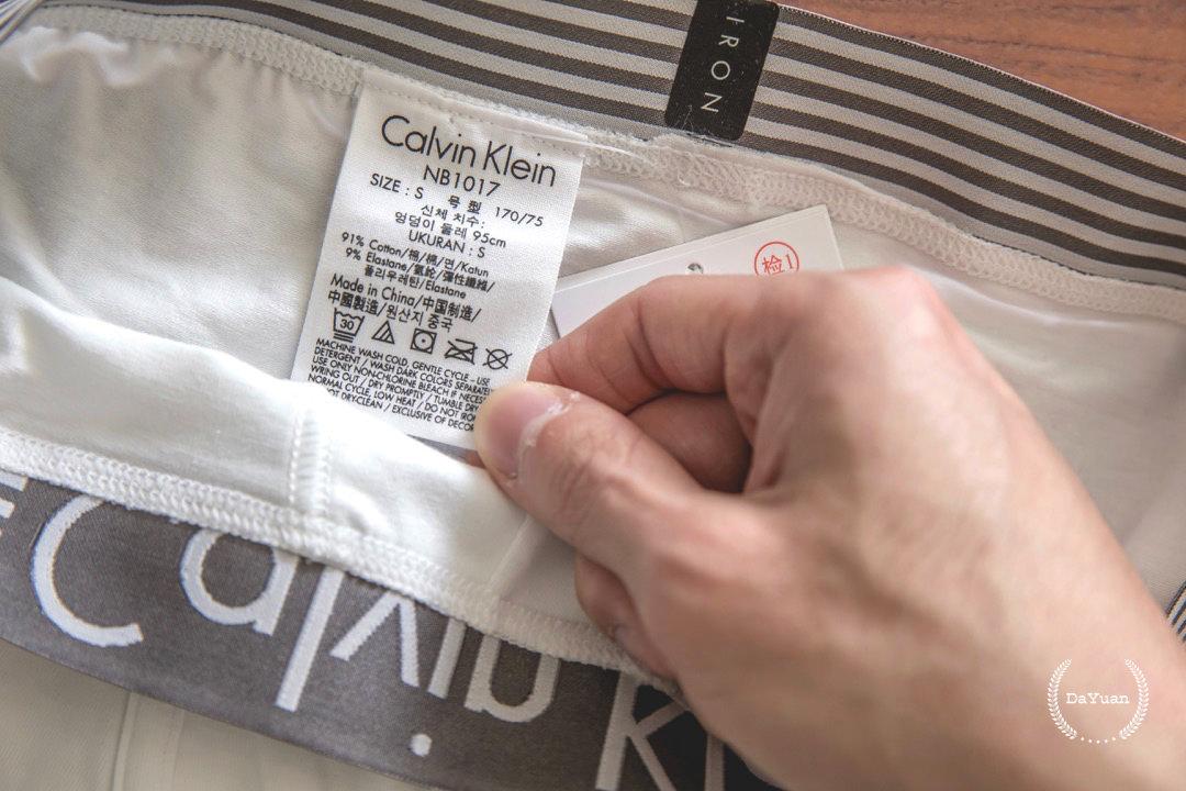 CK underwear