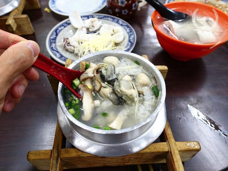 增肌減脂菜單-蚵仔粥