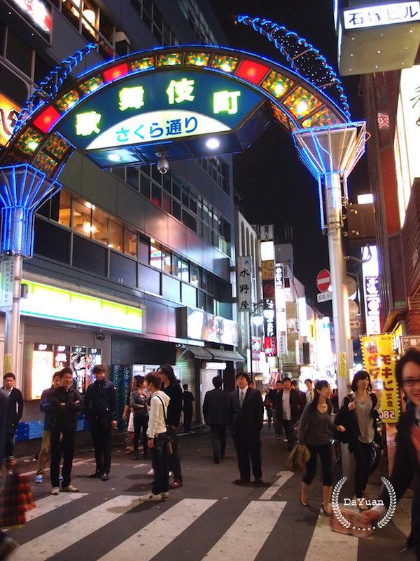 日本新宿歌舞伎町