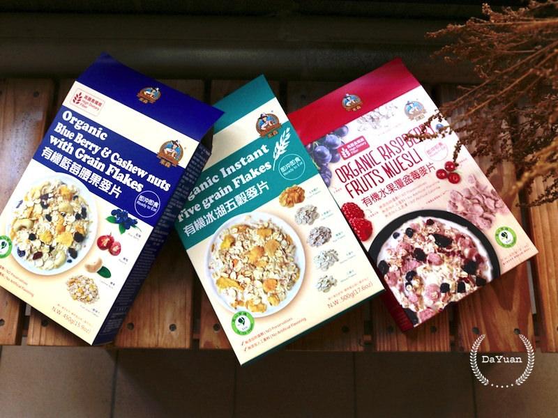 [健康] 早餐吃麥片之Vilson米森的麥片最快軟最美味!
