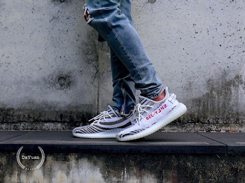 [帥鞋] YEEZY BOOST 350 V2 zebra斑馬 實穿心得&穿搭建議