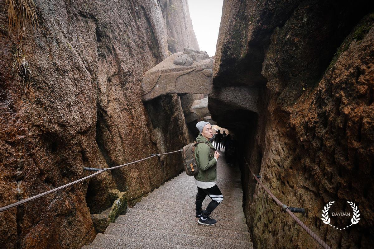 旅行|中國黃山 練體能看美景+按摩紓壓好放鬆