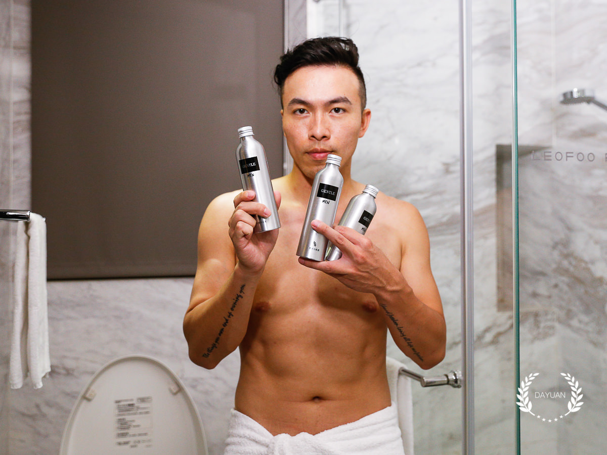 保養|GENTLE男性專用沐浴、洗髮與洗面露入手心得