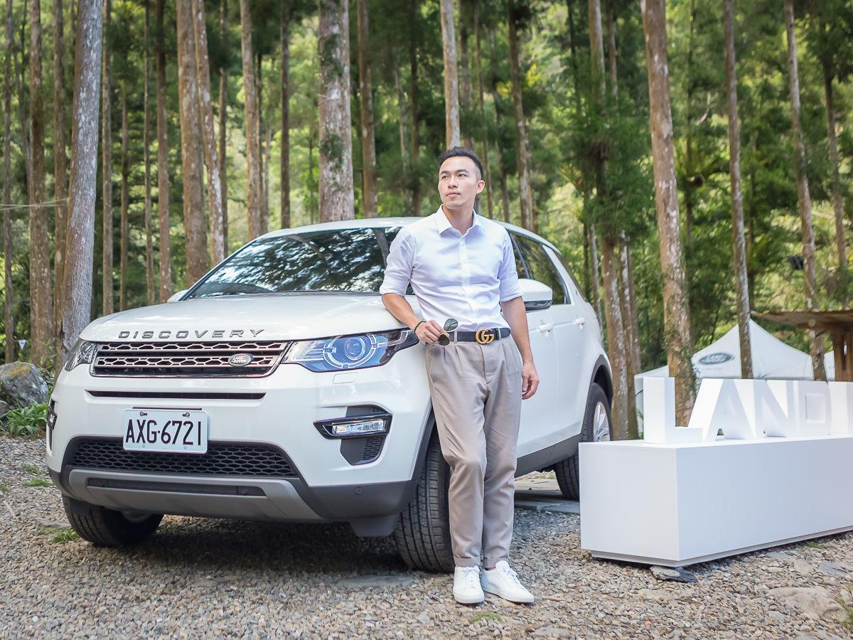 汽車 Land Rover Discovery Sport試駕心得&野廚計畫