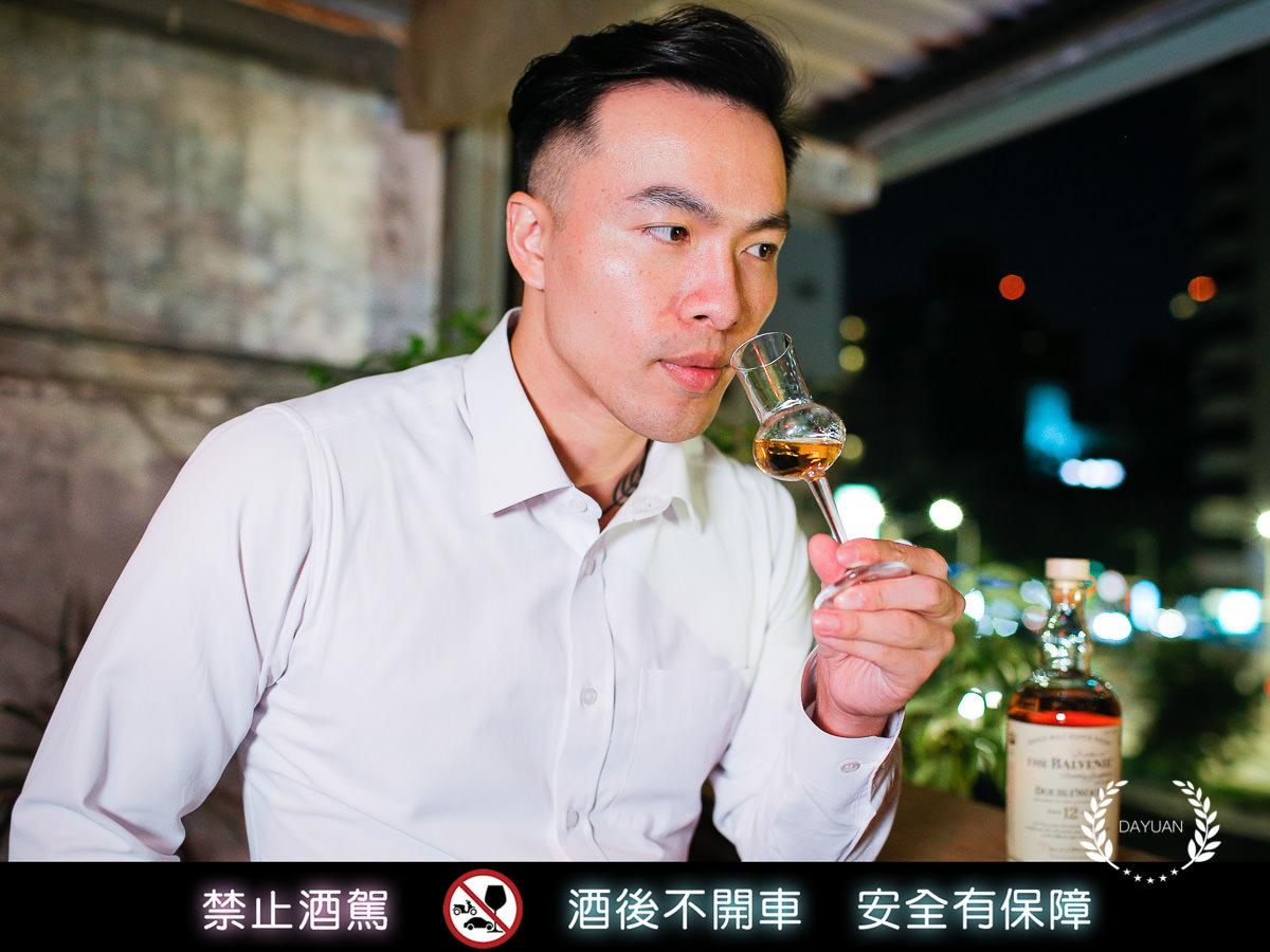 品酒|百富12年 DOUBLEWOOD 單一純麥威士忌