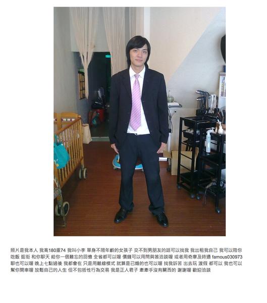 出租男友2.png