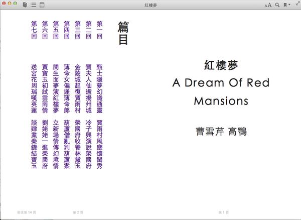 iBooks4