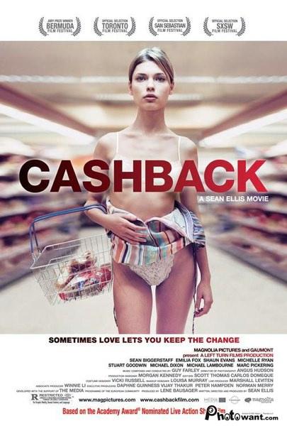 [好雷] 超市夜未眠 Cashback