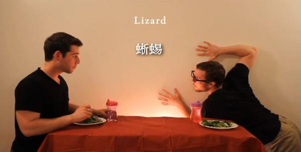 模仿動物吃飯2