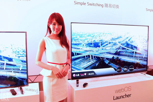 LG三大系列電視