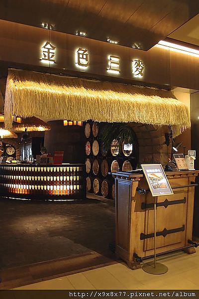 台北 金色三麥京站店 推蜂蜜啤酒