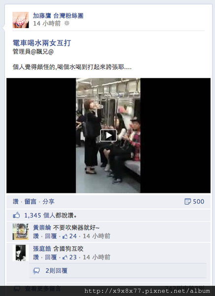 韓國電車上喝水,兩女大打出手