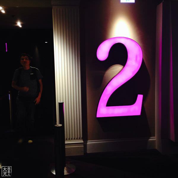 欣欣秀泰2廳