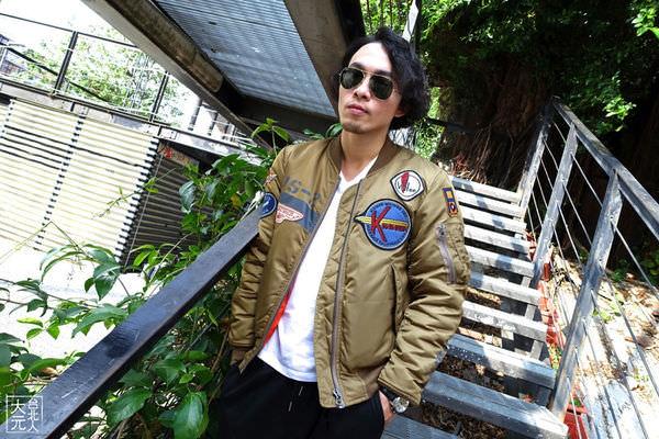外套|日牌金色MA-1飛行夾克穿搭分享