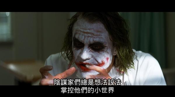 黑暗騎士小丑