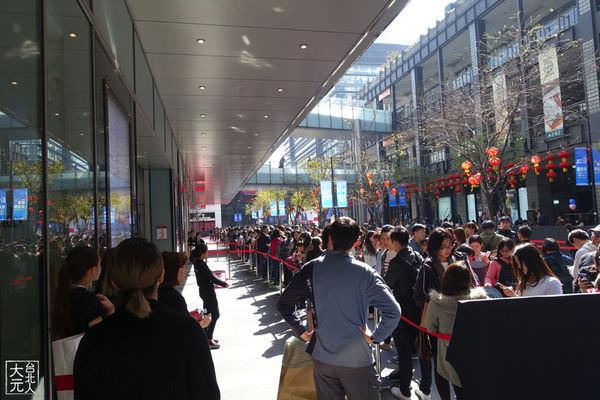H&M開幕