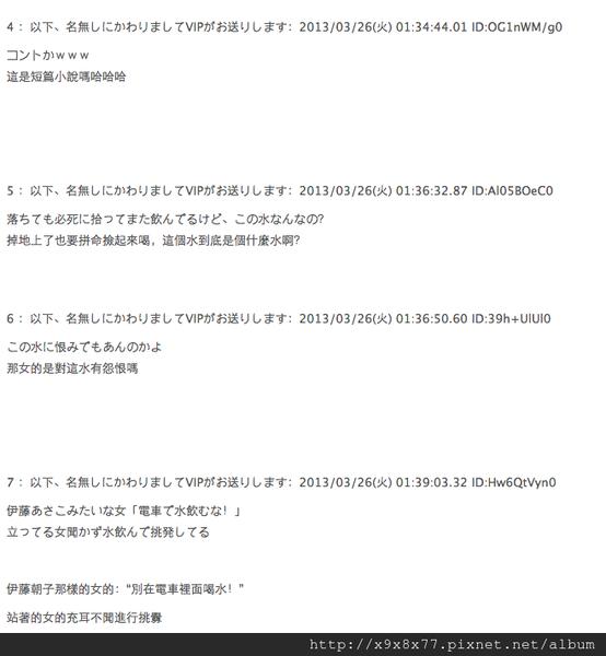 螢幕快照 2013-05-04 上午11.21.56