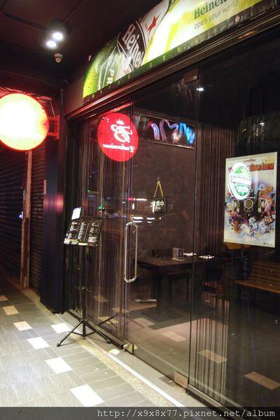 台北吉林路 桃醉 運動吧+西式創意料理美食(已結束營業)