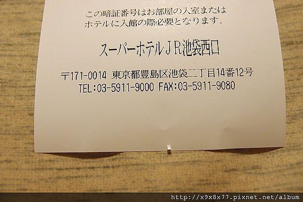 P4278231
