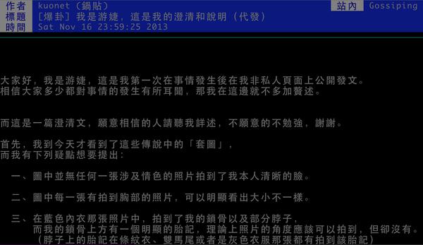 螢幕快照 2013-11-17 上午11.11.44