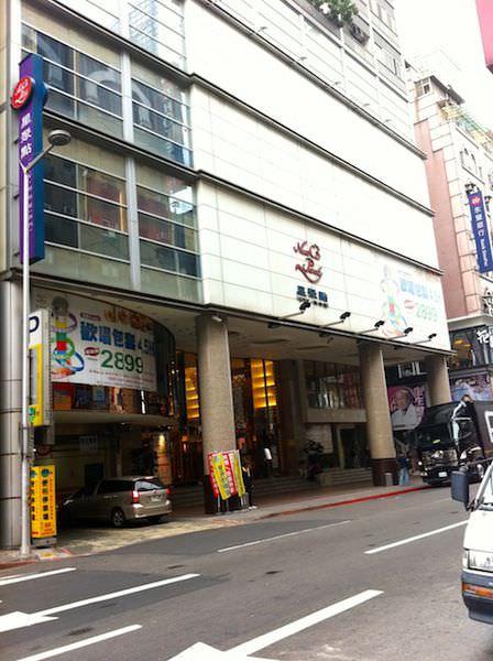 台北西門町 好樂迪、錢櫃、星聚點唱歌哪間比較便宜?