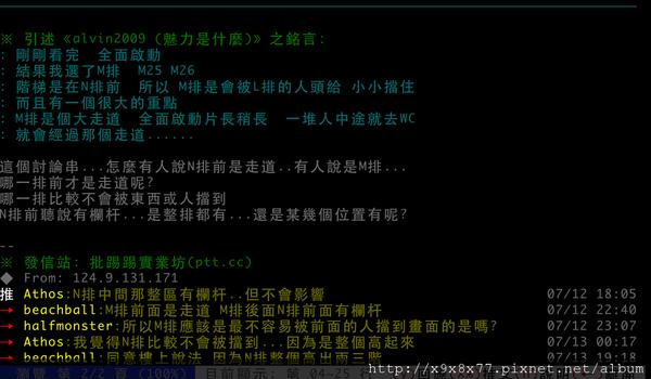 螢幕快照 2012-02-03 下午3.29.43.png