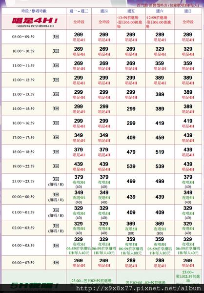 螢幕快照 2012-08-26 下午1.55.33
