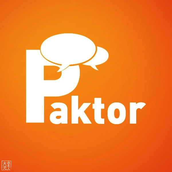 社群交友APP使用心得:Paktor拍拖