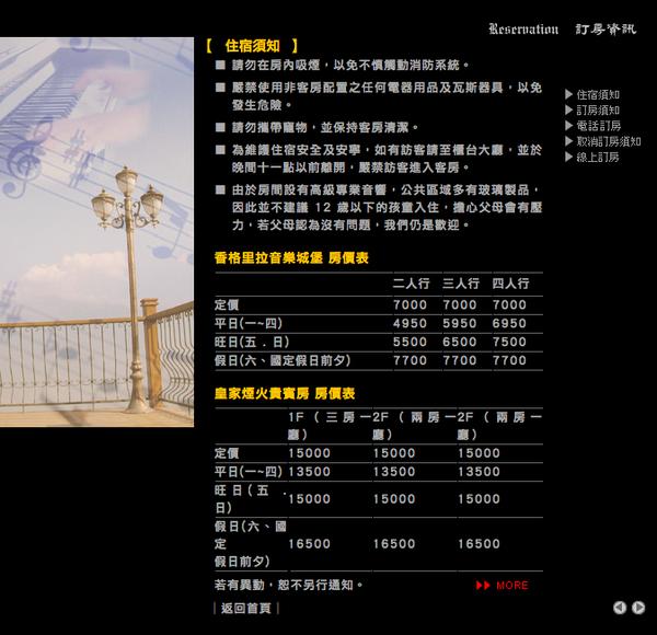 螢幕快照 2013-05-12 上午11.29.09