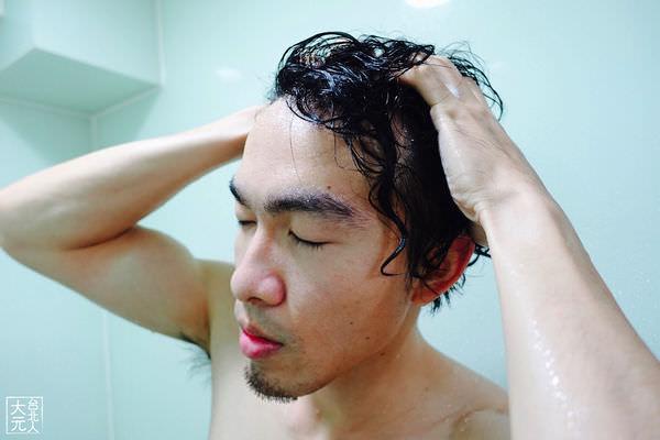 男生控油洗髮精比較分享
