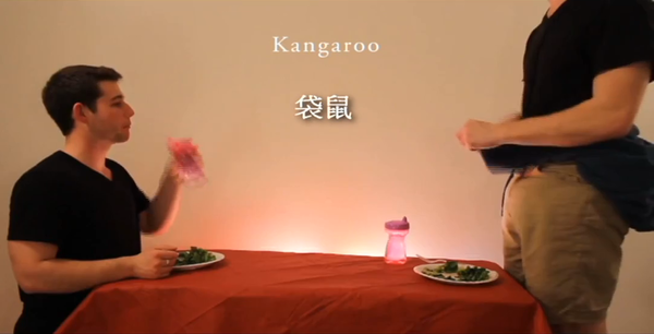 模仿動物吃飯3