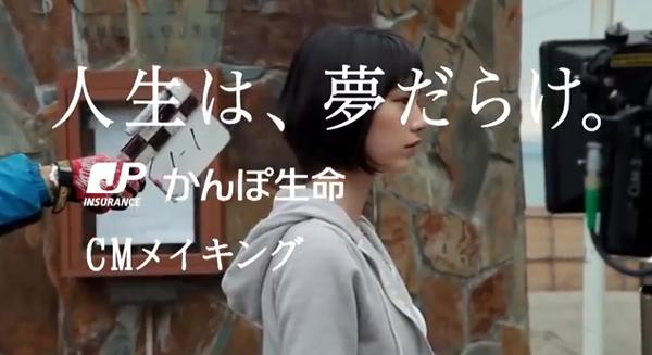 能年玲奈 廣告2