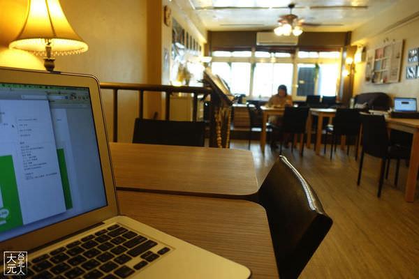 The Aroma 馨香堂咖啡
