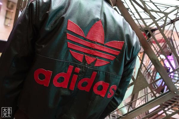 Adidas皮衣