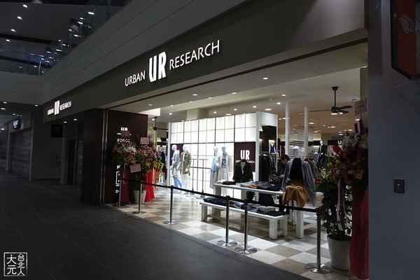 三井 OUTLET PARK 林口