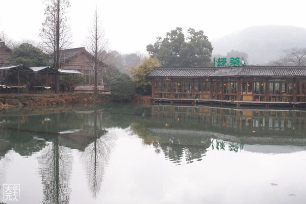 杭州西湖 綠茶餐廳(龍井路店)觀光客名店
