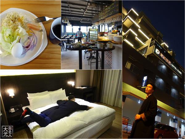台中逢甲 默砌旅店Cube Hotel