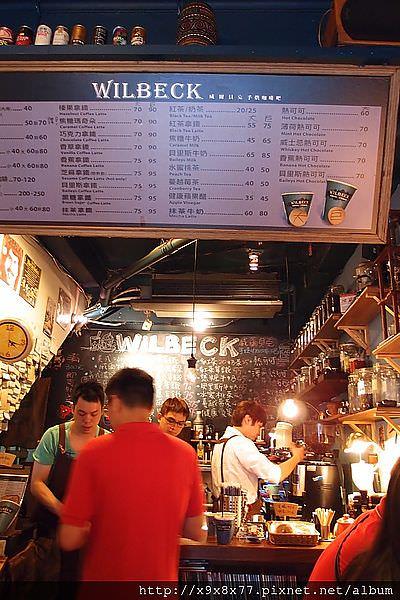 台北車站 WILBECK威爾貝克手烘咖啡吧