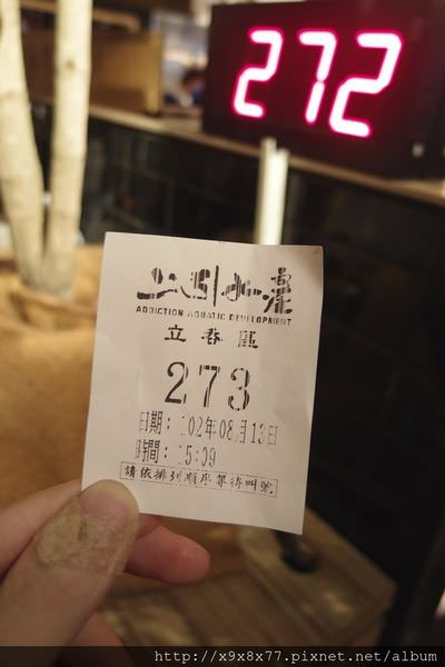 P8131226.jpg