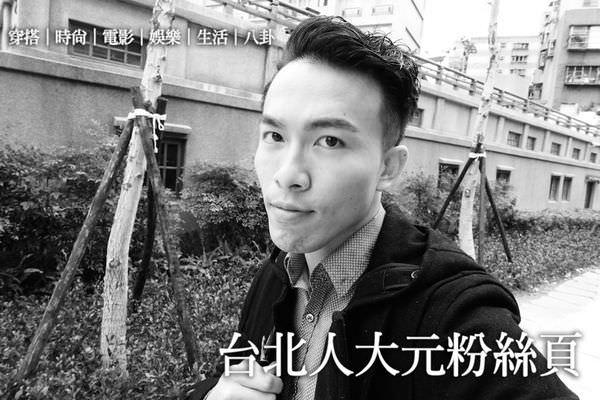 20151222_台北人大元粉絲頁1080