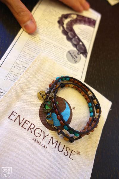EnergyMuse