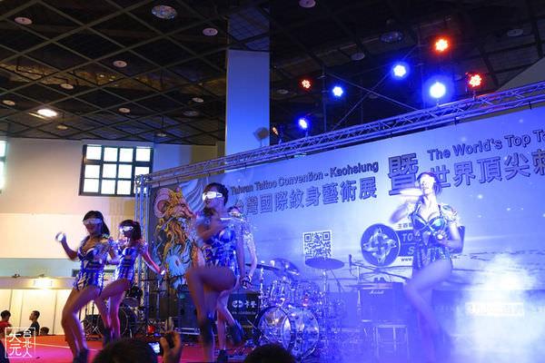 第6屆台灣國際紋身藝術展