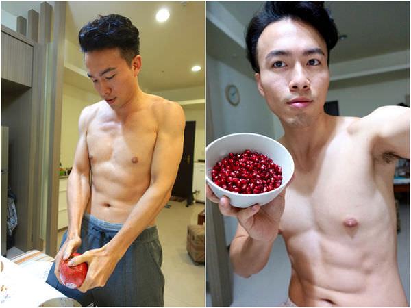 水果的紅寶石:石榴