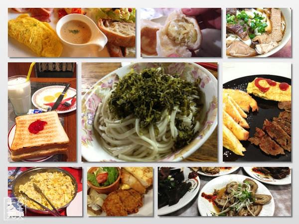 美食|台北西門町 10大早餐&早午餐推薦