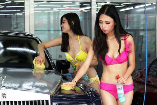 北京的辣妹洗車服務