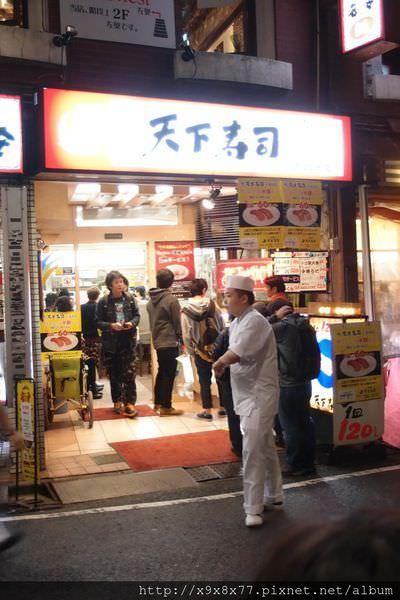 東京 半價優惠的天下寿司 下北沢店