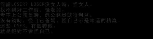 螢幕快照 2013-09-08 下午12.24.01