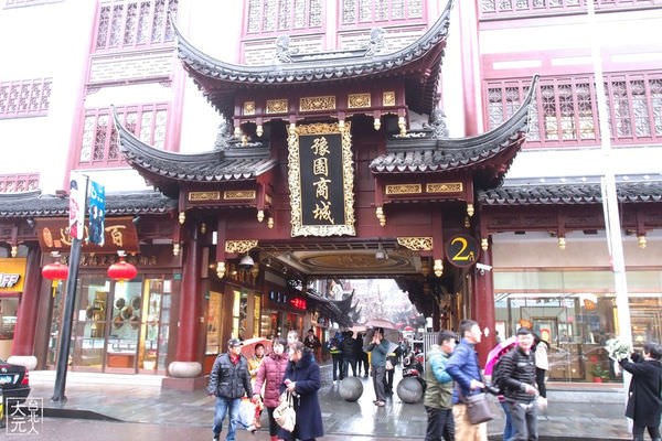 上海 豫園、南翔饅頭店