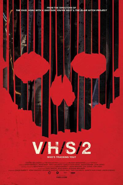 VHS_2_a_p-Gravillas.jpg