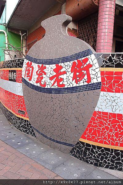 新北鶯歌 阿婆壽司、老街、陶瓷博物館 半日遊景點路線規劃